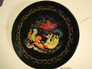 Antique Hand-painted Signed Russian Lacquer 10 Plate Lipetsk Palekh-style