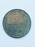 1928 India Princely States Mewar Rupee Silver