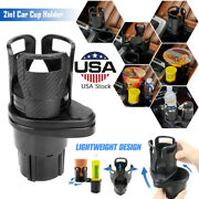 Car 2 In 1 Multifunctional Adjustable Automatic Seat Cup Holder Water Cup Drink