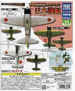 Hobby Gacha Wwii Fighter Collection Japanese Edition All Set Of 6 Mini Figure Jp