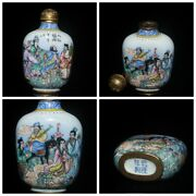 Old Beijing Chinese Cloisonne Snuff Bottle Enamel Painted Buddha Bottles Gifts