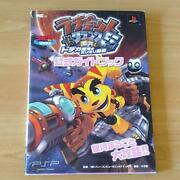 Ratchet And Clank 5 Official Guide Psp Book 2007
