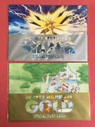 Pokemon Special Gold And Silver Postcard Set Illustrated By Keiko Fukuyama
