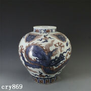 Old China Antique Ming Dynasty Xuande Blue And White Underglaze Red Yunlong Pot