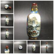 Old Beijing Chinese Colored Glaze Painted Glass Snuff Bottle Box Bottles Curio
