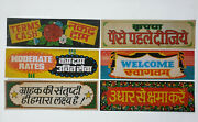 6pc X India Vintage Tin Signs 7.50in X 2.50in Each