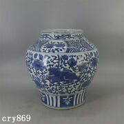 Old China Antique Ming Dynasty Wanli Year System Blue And White Lion Peony Pot