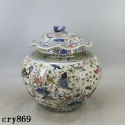Old China Antique Ming Dynasty Blue And White Multicolored Fish Algae Pot