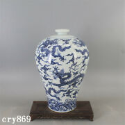 Old China Antique The Ming Dynasty Blue And White Seawater Kowloon Plum Bottle