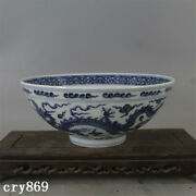 Old China Antique Ming Dynasty Xuande Blue And White Seawater Kowloon Lines Bowl