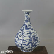 Old China Antique The Ming Dynasty Blue And White Seawater Dragon Pattern Vase
