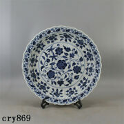 Old China Antique Ming Dynasty Yongle Blue And White Flowers And Plants Disc