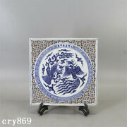 Old China Antique Ming Dynasty Blue And White Two Phoenixes Lines Tea Tray