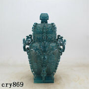 Old China Antique Qing Dynasty Green Glaze Carving Feastful Lines Binaural Vase