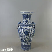 Old China Antique Qing Dynasty Qianlong Blue And White Tangled Branch Lotus Vase