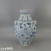 Old China Antique Yuan Dynasty Stripping Glaze Blue And White Phoenix Lines Pot