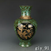 15old China Qingdynasty Lujunglaze Description Of Gold Flowers And Birds Bottle