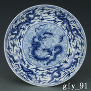 18old China Mingdynasty Firewood Kiln Blue And White Seawater Dragonpatter Disc