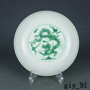 8.2old China Ming Dynasty Antiques Chenghua Green Color Dragon Pattern Disc