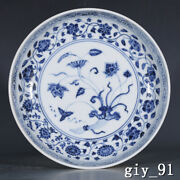 7.8old China The Ming Dynasty Xuande Blue And White A Bunch Of Lotus Plate
