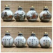 Group Of Four Finely Old Beijing Chinese Porcelain Snuff Bottle Painted Bottles