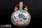 12 Old China Antique Qing Dynasty Enamel Dragon Pattern Hold The Moon Bottle