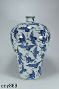 Old China Antique The Qing Dynasty Chai Kiln Blue And White Crane Pattern Bottle