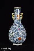 Old China Antique Qing Dynasty Blue And White Dragon Pattern Pteris Bottle