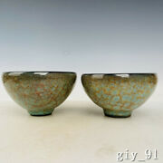 5.2old China Antiques Offcial Kiln Green Glaze Fish Patterns Borneol Bowl