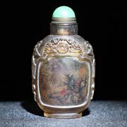 Peking Snuff Bottle Inside Painting Glass Bottles Carved Painted Inner Antique