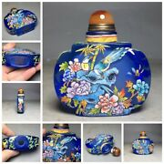 Old Beijing Chinese Colored Glaze Painted Glass Snuff Bottle Bottles Flower Bird