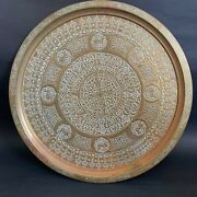 Rare Antique Islamic Middle East Hand Engraved Arabic Letters Brass Copper Tray