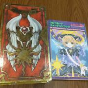 Cardcaptor Sakura Clamp Grated Draw Clow Cards And Fortune Book