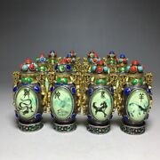 Set Of 12 Finely Painted Copper Snuff Bottle Bottles Old Beijing Chinese Zodiac