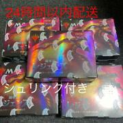Newvmtg Magic The Gathering Commander Legends Collector Booster For 5boxes Jpn