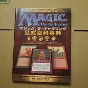 Used Mtg First Edition Magic The Gathering Official Encyclopedia Book Japan
