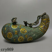 Old China Antique The Warring States Bronze Gold And Silver Paintings Beam Pot