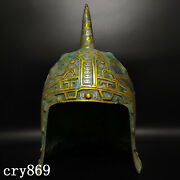 Old China Antique The Warring States Bronze Gold And Silver Paintings Helmet