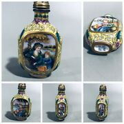 Collections Old Beijing Chinese Cloisonne Snuff Bottle Enamel Bottles Box Gifts