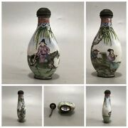 Old Beijing Chinese Cloisonne Snuff Bottle Bottles Box Gifts Hand-carved Painted