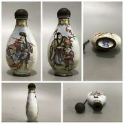 Old Beijing Chinese Cloisonne Snuff Bottle Bottles Box Gifts Painted Buddha Art