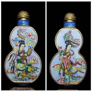 Old Beijing Chinese Cloisonne Snuff Bottle Bottles Box Gifts Kwan-yin Painted Us