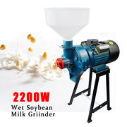 Electric Grinder Feed Soymilk Set 2.2kw Wet Mill Machine And 110v Copper Funnel