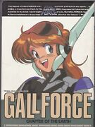 Gall Force Chapter Of The Earth Analytics Illustration Art Book Japan