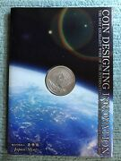 2010 Japan Andldquothe International Coin Design Competition 2010andrdquo Silver Coin Js