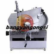 Table Automatic Commercial Slicer Planer Fattening Machine 12-inch 250w 110v