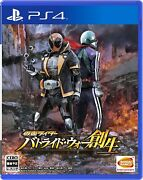 Kamen Rider Battride War Sosei Ps4 Sony Playstation 4 From Japan Pljs-70031 Used