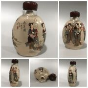 Collection Peking Inside Painted Glass Snuff Bottle Bottles Painting Antique Art