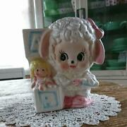 Vintage Baby Planter Napco Pink Slippers Ram-chan