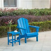 Adirondack Folding Outdoor Patio Furniture Poly Chair Seat W/ Side Table Garden
